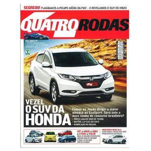 Quatro Rodas 2014年3月号 (ブラジル版)|grease-shop