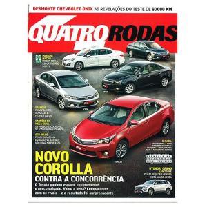 Quatro Rodas 2014年4月号 (ブラジル版)|grease-shop