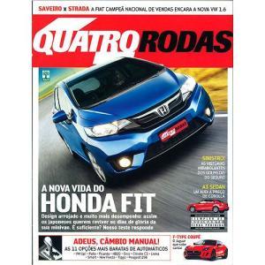 Quatro Rodas 2014年5月号 (ブラジル版)|grease-shop