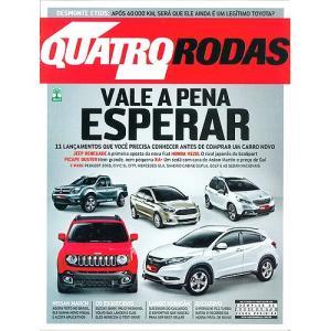 Quatro Rodas 2014年6月号 (ブラジル版)|grease-shop