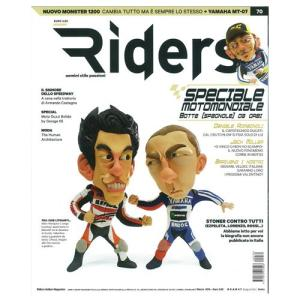 Riders 2014年3月号 (イタリア版)