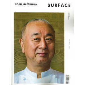 洋雑誌:Surface Issue 142:2017年10月号  (米国版・サーフェス)|grease-shop