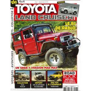 洋雑誌:Toyota Land Cruiser Magazine 2018年8月/9月号 (フランス語版/トヨタランドクルーザーマガジン)|grease-shop
