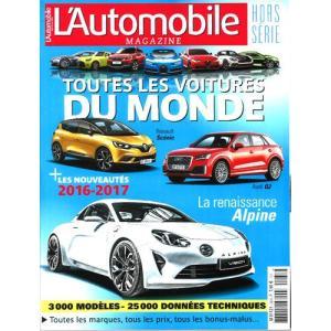 洋書:L'Automobile Hors Serie:Toutes les Voitures du Monde 2016-17|grease-shop