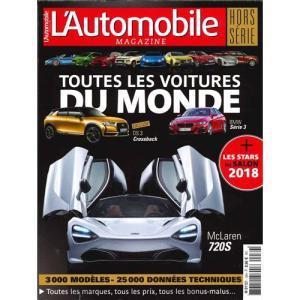 洋書:L'Automobile Hors Serie:Toutes les Voitures du Monde 2017-18|grease-shop