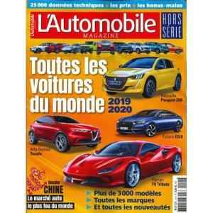 洋書:L'Automobile Hors Serie:Toutes les Voitures du Monde 2019-20|grease-shop