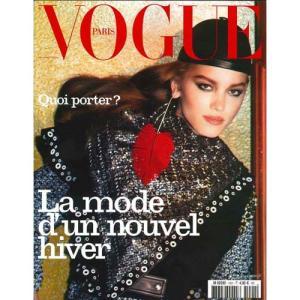 洋雑誌:Vogue Paris No.1001:2019年10月号(フランス版/ヴォーグ)|grease-shop