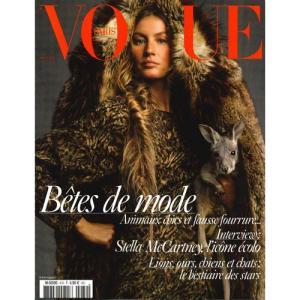 洋雑誌:Vogue Paris No.979:2017年8月号(フランス版/ヴォーグ)|grease-shop