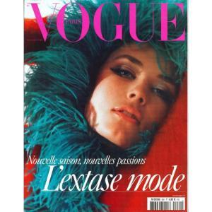 洋雑誌:Vogue Paris No.980:2017年9月号(フランス版/ヴォーグ)|grease-shop