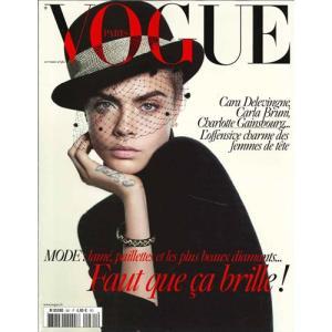 洋雑誌:Vogue Paris No.981:2017年10月号(フランス版/ヴォーグ)|grease-shop