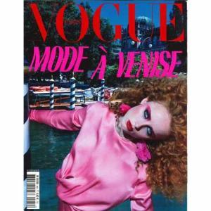 洋雑誌:Vogue Paris No.982:2017年11月号(フランス版/ヴォーグ)|grease-shop