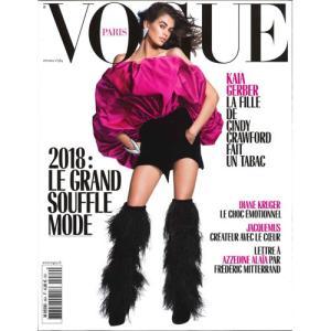 洋雑誌:Vogue Paris No.984:2018年2月号(フランス版/ヴォーグ)|grease-shop