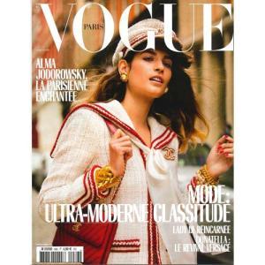 洋雑誌:Vogue Paris No.986:2018年4月号(フランス版/ヴォーグ)|grease-shop