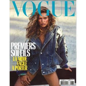 洋雑誌:Vogue Paris No.987:2018年5月号(フランス版/ヴォーグ)|grease-shop