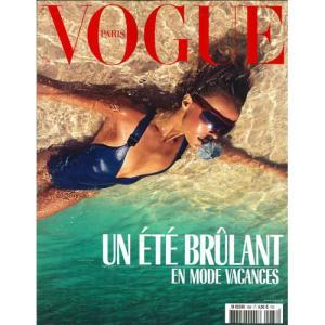 洋雑誌:Vogue Paris No.988:2018年6月/7月号(フランス版/ヴォーグ)|grease-shop