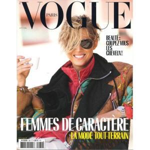 洋雑誌:Vogue Paris No.989:2018年8月号(フランス版/ヴォーグ)|grease-shop