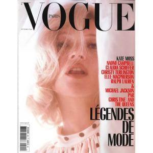洋雑誌:Vogue Paris No.990:2018年9月号(フランス版/ヴォーグ)|grease-shop