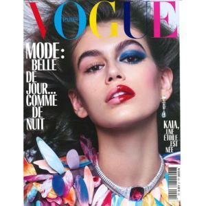 洋雑誌:Vogue Paris No.990:2018年10月号(フランス版/ヴォーグ)|grease-shop