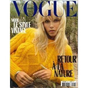 洋雑誌:Vogue Paris No.992:2018年11月号(フランス版/ヴォーグ)|grease-shop