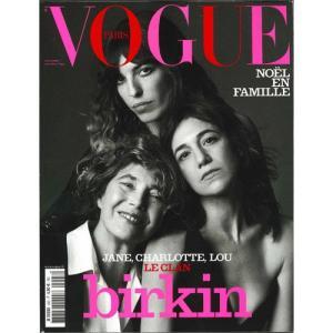 洋雑誌:Vogue Paris No.993:2018年12月/2019年1月号(フランス版/ヴォーグ)|grease-shop