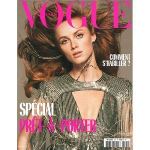 洋雑誌:Vogue Paris No.995:2019年3月号(フランス版/ヴォーグ)|grease-shop