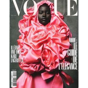 洋雑誌:Vogue Paris No.996:2019年4月号(フランス版/ヴォーグ)|grease-shop