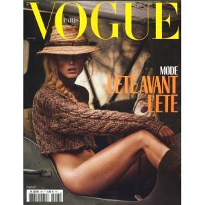 洋雑誌:Vogue Paris No.997:2019年5月号(フランス版/ヴォーグ)【日付/時間指定・不可】|grease-shop