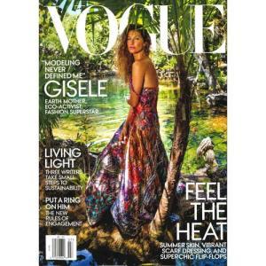 洋雑誌:Vogue USA:2018年7月号(米国版/ヴォーグ)|grease-shop