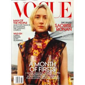 洋雑誌:Vogue USA:2018年8月号(米国版/ヴォーグ)|grease-shop