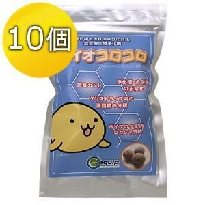 グリストラップ専用浄化剤 バイオコロコロ 10個入 greasetrap