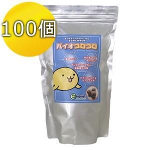 グリストラップ専用浄化剤 バイオコロコロ 100個入 greasetrap