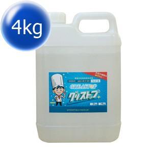 厨房専用洗浄剤 グリストップ 4kg|greasetrap