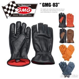 GMG-03 RegularType For Winter|greasykids