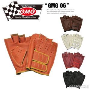 GMG-06 フィンガーレスタイプ|greasykids