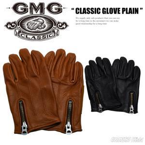 GMG クラシックグローブ プレーン|greasykids