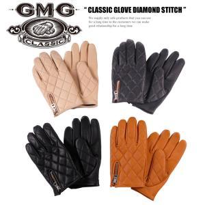 GMG クラシックグローブ ダイヤモンドステッチ|greasykids