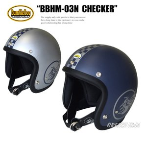 "BumBleBee BBHM-03N ""CHECKER"" greasykids"