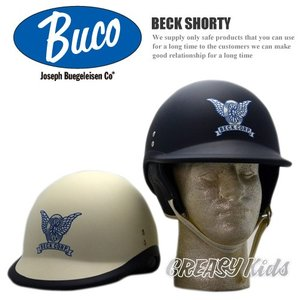 ハーレー用 BUCO ジェットヘルメット BECK SHORTY ベック ショーティ greasykids