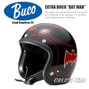 """ハーレー用 BUCO ジェットヘルメット  BUCO ジェットヘルメット エクストラブコ""""BAT MAN"""" greasykids"""