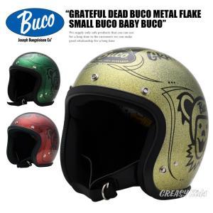 GRATEFUL DEAD BUCO(グレイトフルデッドブコ)メタルフレーク 《スモールブコ》《ベビーブコ》|greasykids