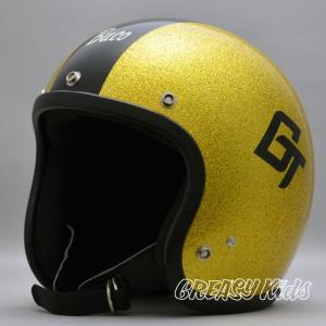 ハーレー用 BUCO ジェットヘルメット スモールブコ ベビーブコ GT ゴールドメタル・フレーク|greasykids