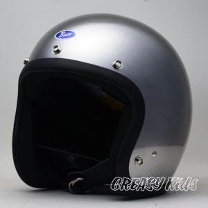 ハーレー用 BUCO ジェットヘルメット スモールブコ ベビーブコ Metallic Silver (メタリックシルバー)|greasykids
