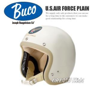 ハーレー用  BUCO ジェットヘルメット ベビーブコ U.S.AIR FORCE PLAIN|greasykids