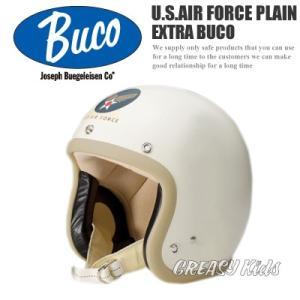 ハーレー用  BUCO ジェットヘルメット エクストラブコ U.S.AIR FORCE PLAIN|greasykids