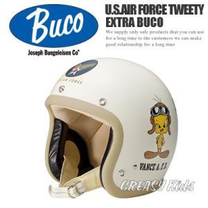 ハーレー用  BUCO ジェットヘルメット エクストラブコ  U.S.AIR FORCE TWEETY|greasykids