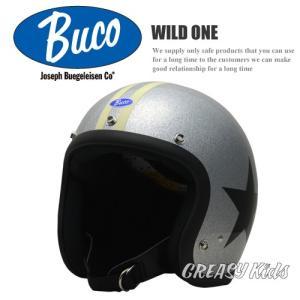 ハーレー用 BUCO ジェットヘルメット スモールブコ ベビーブコ ワイルドワン|greasykids