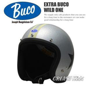 ハーレー用 BUCO ジェットヘルメット エクストラブコ ワイルドワン|greasykids