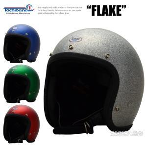 SHM FLAKE(フレーク)|greasykids