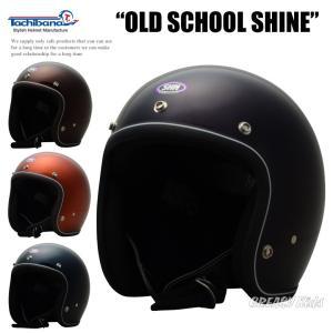 SHM OLD SCHOOL SHINE(シャイン)|greasykids