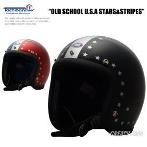 SHM OLD SCHOOL U.S.A STARS&STRIPES|greasykids